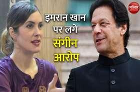 Pakistan के मशहूर टीवी एंकर का दावा, सिंथिया के साथ शारीरिक संबंध बनाना चाहते थे Imran khan