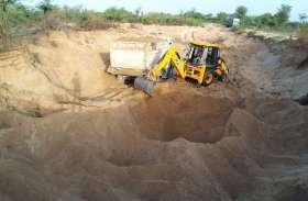 खनिज माफिया ने 50 एकड़ वन भूमि को कर दिया खोखला, अब जिम्मेदार कह रहे एक-एक इंच का करेंगे हिसाब