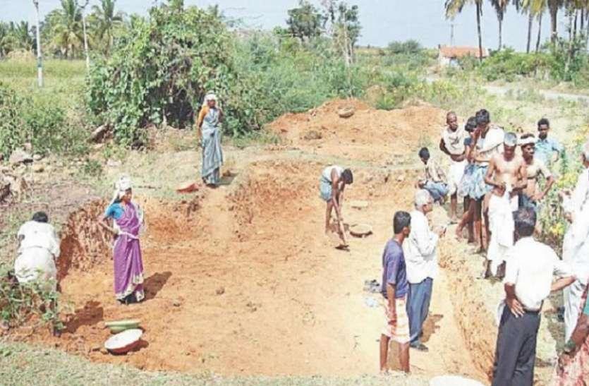 मनरेगा में फर्जीवाड़ाः स्वर्गवासियों के नाम भी जारी कर दिया मस्टर