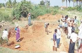 मनरेगा में फर्जीवाड़ा, रोजगार सहायक पर गिरी गाज, सेवा समाप्ति का नोटिस