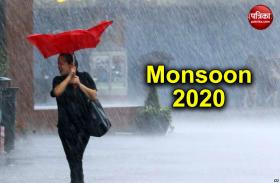 मानसून: अगले 48 घंटे में देश के कई राज्यों में बारिश के आसार, मप्र में एक दो दिन बाद झमाझम के आसार