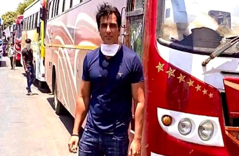 VIDEO : विधायक के ट्वीट के बाद फिल्म स्टार सोनू सूद ने मुंबई में फंसे लोगों को भेजा MP, इस तरह आए यात्री