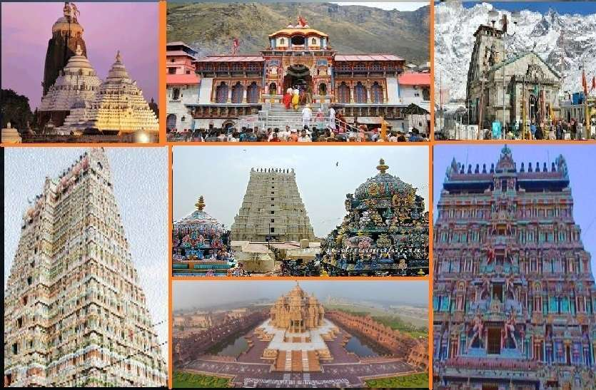 https://www.patrika.com/pilgrimage-trips/largest-hindu-temples-biggest-temples-of-world-5962197/