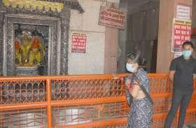 सुहागनगरी में 'अनलॉक' हुए देवताओं पर कोरोना से सुरक्षा का पहरा