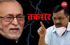 LG और Delhi Government में ठनी, CM Arvind Kejriwal बोले- उपराज्यपाल ने बढ़ाई मुसीबत