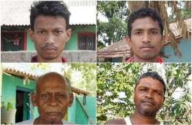राजीव गांधी किसान न्याय योजना से मिली राशि ने किसानों को पहुंचाई राहत