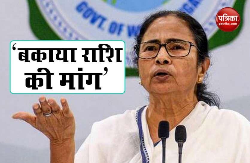 West Bengal: केन्द्र से TMC की  अपील, 53 हजार करोड़ बकाया राशि का भुगतान करे सरकार