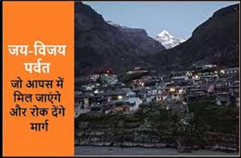 Jagrat Mahadev of universe kedarnath dham katha