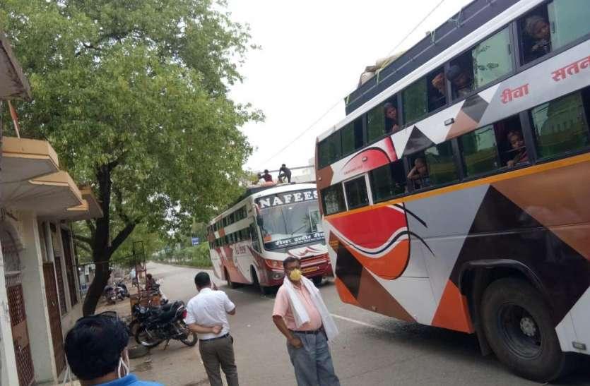SATNA : श्रमिकों और छात्रों की वापसी में  खर्च हुए 77 लाख रुपये