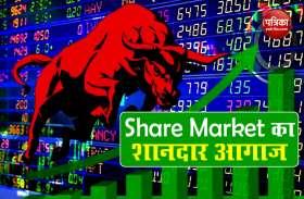 Unlock 1.0 के पहले फेज में Share Market ने मारी दहाड़, Sensex पहुंचा 35 हजार अंकों के करीब