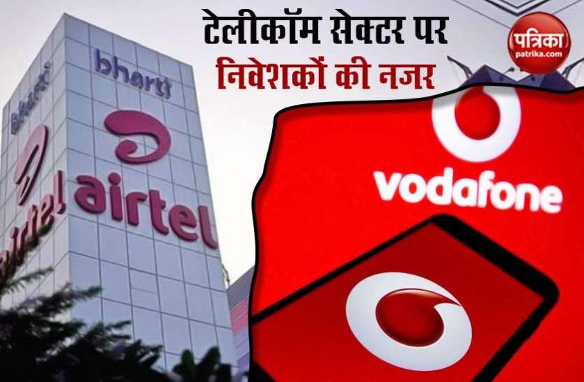 टेलीकॉम सेक्टर पर निवेशकों की नजर, Jio-Vodafone से लेकर Airtel में निवेश करना चाहती है बड़ी कंपनियां