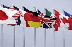 क्या है जी-7 समूह, जिसके लिए अमरीका ने प्रधानमंत्री मोदी को आमंत्रित किया है