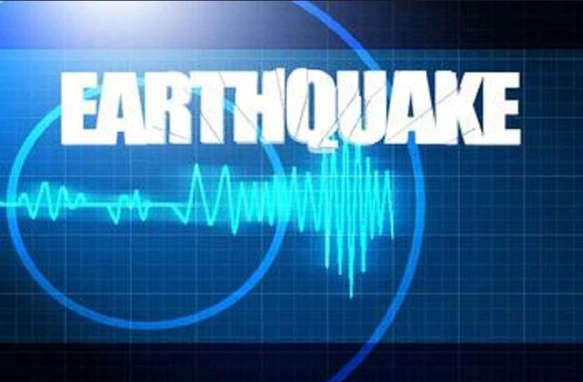 Nepal Earthquake: 5.4 तीव्रता का भूकंप, बिहार के कई जिलों में भी दिखा असर