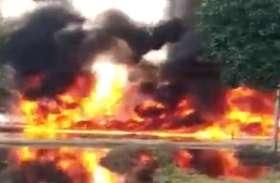 ऑयल इंडिया कंपनी के तेल के कुए में लगी भीषण आग