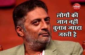 चुनाव की तैयारियों में डूबे नेताओं को देख एक्टर Prakash Raj भड़के , ट्वीट कर कहा-'प्रवासी मज़दूर चलते रहें,