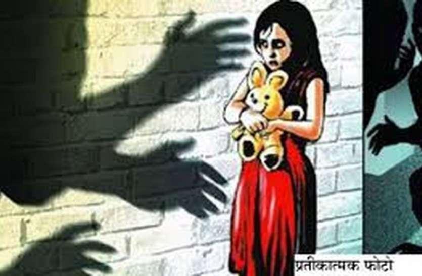 किशोरी के साथ फूफा ने किया बलात्कार