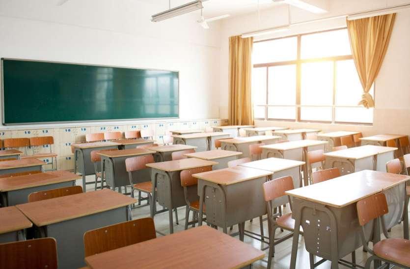 लॉकडाउन में निजी स्कूल संचालक पर दोहरी मार, आवक नहीं, खर्च बढ़ा