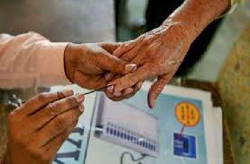 बड़ी खबर : प्रदेश की 3848 ग्राम पंचायतों के चुनाव की घोषणा, चार चरणों मे होंगे चुनाव