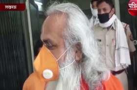 CBI की विशेष अदालत पहुंचे:  राम विलास वेदांती