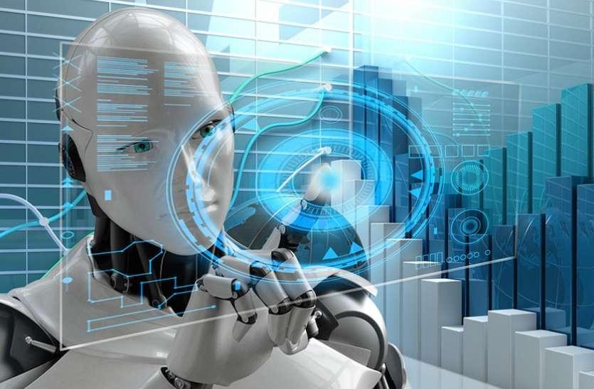 Artificial Intelligence सिखाने के लिए केन्द्र सरकार करेगी मदद, ऐसे करें अप्लाई