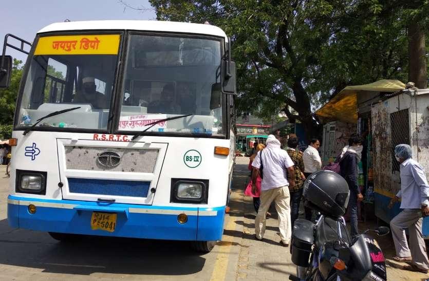 शाहपुरा से सीकर, रामगढ़ मोड़ व प्रतापगढ़ रूट पर चलेगी बस, यह रहेगा टाइम
