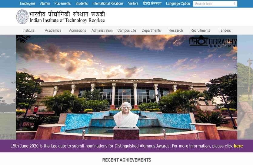 यहां से करों पीएचडी, डिग्री के साथ मिलेंगे लाखों रुपए