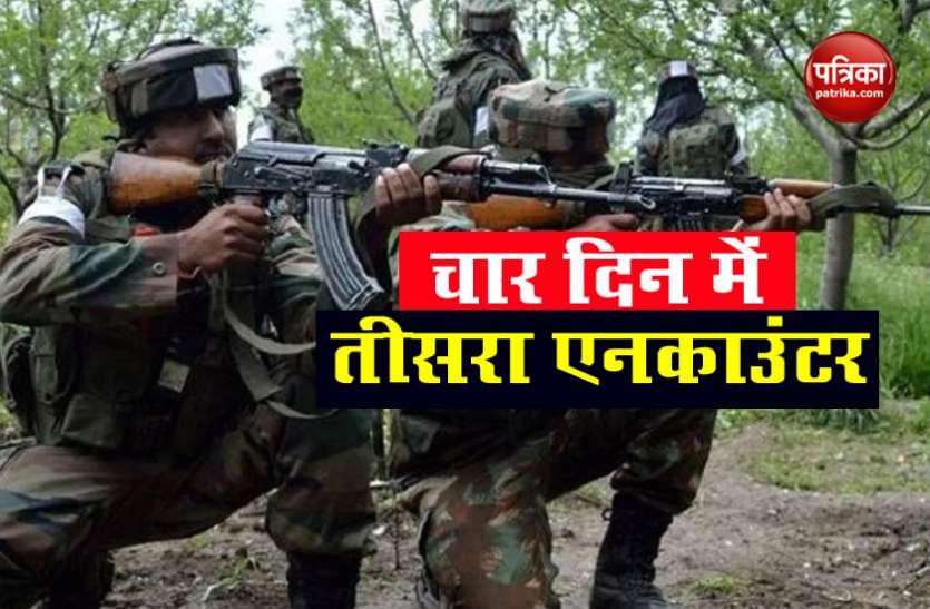 Jammu and Kashmir में चौथे दिन तीसरा Encounter, सुरक्षा बलों ने मार गिराए पांच Terrorists