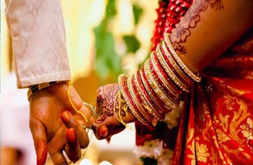 शादी से तीन दिन पहले युवक बोला कहीं और ब्याह लो अपनी लड़की