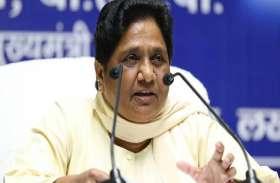 मायावती ने सुप्रीम कोर्ट के इन फैसलों का किया स्वागत, कहा- अब सरकारों की बारी