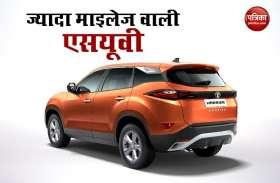 Best Mileage SUV : ये हैं भारत की पॉपुलर SUV, देती हैं अच्छा-खासा माइलेज