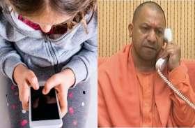 9 वर्षीय बच्ची की एक कॉल से यूपी सरकार हुई परेशान, रामपुर से लखनऊ तक मचा हड़कंप