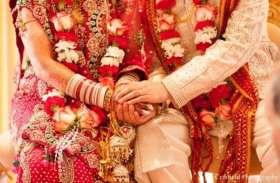 लॉकडाउन के दौरान आप भी करना चाहते हैं शादी, तो ये खबर आपके लिए है, अधिकारी तय करेंगे बारात में कौन होगा शामिल
