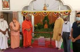 श्रीराम मंदिर के निर्विघ्न निर्माण के लिए रामेश्वरम महादेव से की प्रार्थना- देखें लाइव वीडियो