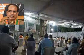 ऑडियो के बाद अब मुख्यमंत्री के वीडियो ने गर्माई राजनीति! कांग्रेस ने लगाए गंभीर आरोप