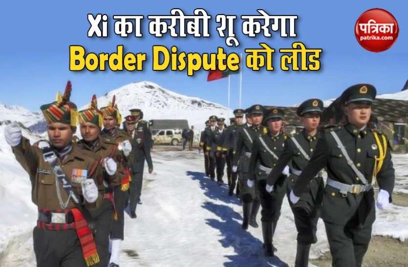 LAC Dispute : शी ने शू को बनाया नया कमांडर, भारतीय सीमा की मिली जिम्मेदारी