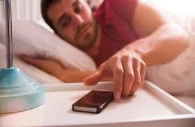 HEALTH ALEART : आपको भी सुबह उठते ही मोबाइल देखने की आदत है तो हो जाएं सावधान