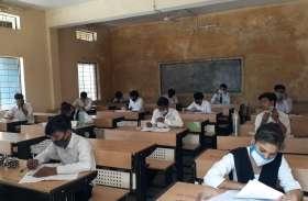 तलाशी के लिए छात्रों को छुएंगे नहीं पर्यवेक्षक, देंगे नकल न करने की सिर्फ चेतावनी