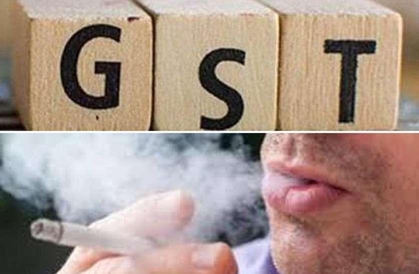 चिकित्सकों ने की तंबाकू उत्पादों पर मुआवजा उप कर बढ़ाने की मांग