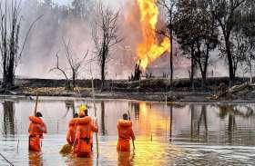 असम में तेल के कुए में लगी आग से अभी भी उठ रही हैं ऊंची लपटें