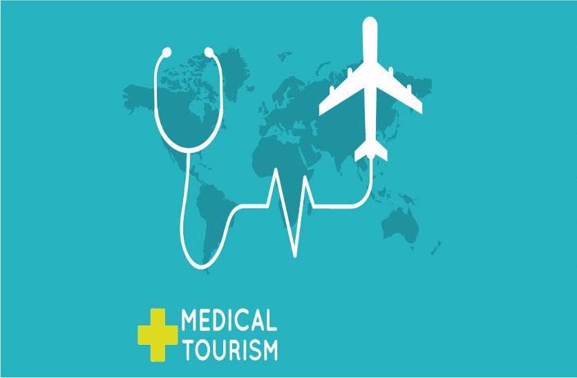 भारत के सबसे साक्षर राज्य के तर्ज पर बस्तर के इस नक्सल जिले में मेडिकल टूरिज्म को मिलेगा बढ़ावा