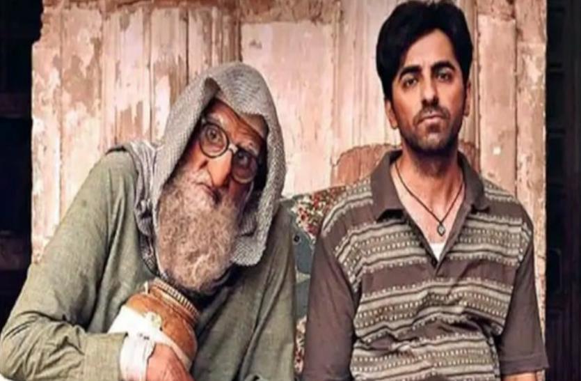 Movie Review 'गुलाबो सिताबो': जर्जर हवेली में तनातनी