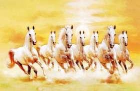 नौकरी में सफलता चाहिए तो घर की इस दिशा में लगाएँ दौड़ते हुए 7 घोड़ों की तस्वीर, जल्द होगा फायदा