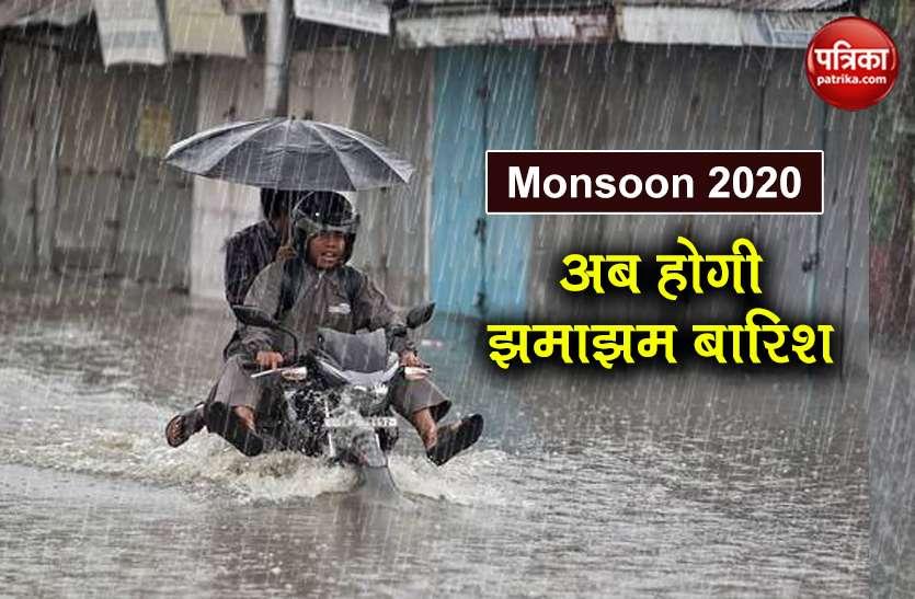 IMD Forecast: 24 घंटे में महाराष्ट्र, झारखंड, ओडिशा में दस्तक देगा Monsoon, होगी झमाझम बारिश