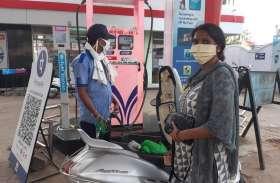 Petrol and diesel: चुकाने होंगे पेट्रोल और डीजल के बढ़े हुए दाम