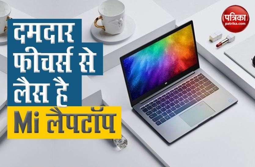 Mi Notebook और Mi Notebook Horizon Edition लैपटॉप आज भारत में होगा लॉन्च