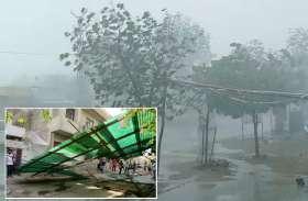 राजस्थान मौसम: यहां तेज अंधड़ के साथ झमाझम बारिश, जानिए किस जिले में कब अंधड़-लू का अलर्ट