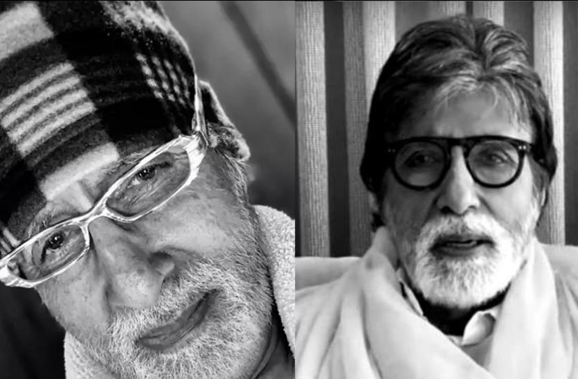 अमिताभ बच्चन के ट्वीटर पर हुए 43 मिलियन फॉलोअर्स