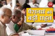 सरकार ने दूर की Pensioners की परेशानी, अब CSC पर Online जमा करा सकेंगे Life Certificate