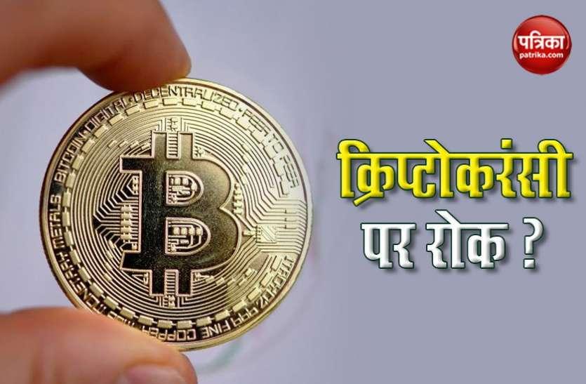 bitcoin patrika bitcoin sau opțiuni binare de tranzacționare