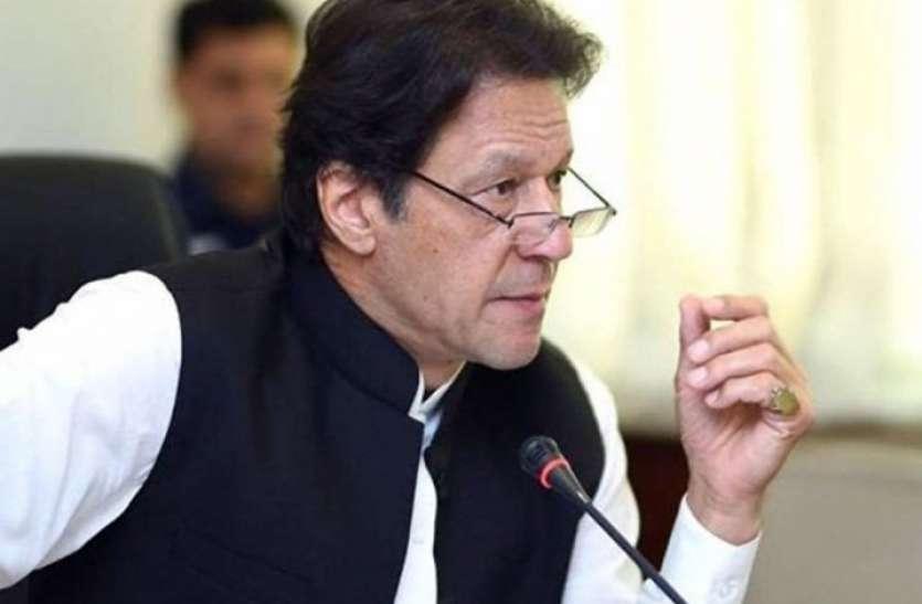 Pakistan ने रक्षा बजट में की बढ़ोतरी, Imran Khan ने 'भूख' के बजाय 'जंग' को दी अहमियत